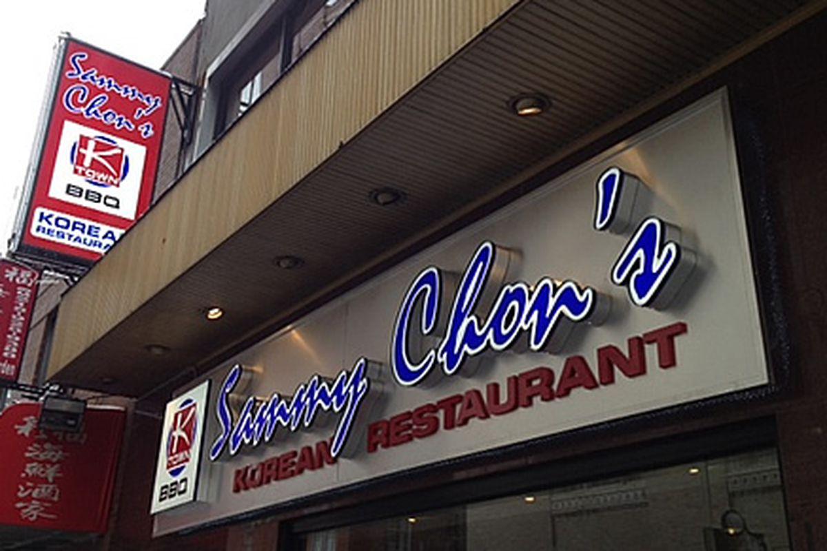Sammy Chon's
