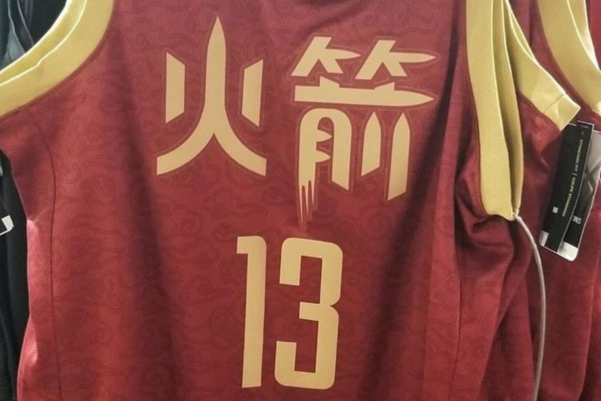 "Could this be a leak of the new Rockets ""City Edition"" jersey  - The ... 077cd55da"