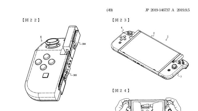 Image of a patent application filed by Nintendo showing the design of a hinged Joy-Con controller.