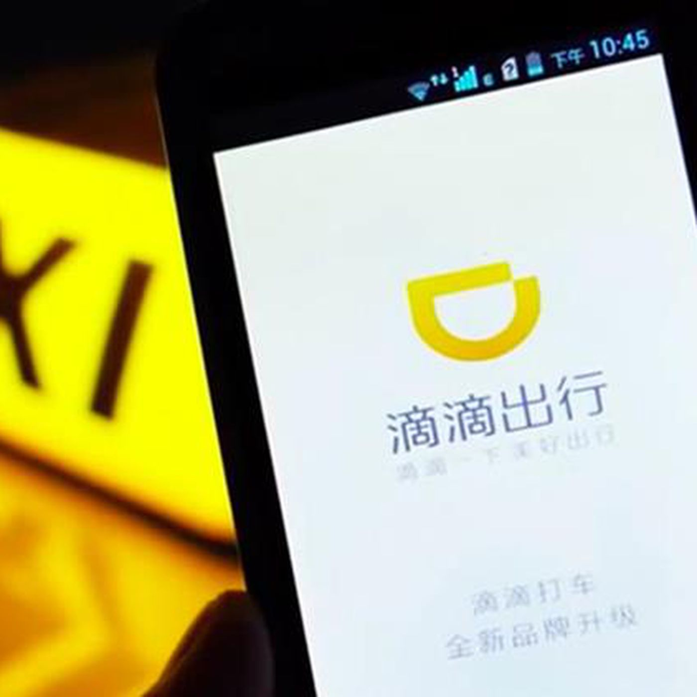 The ride-sharing app that beat Uber in China is available in English