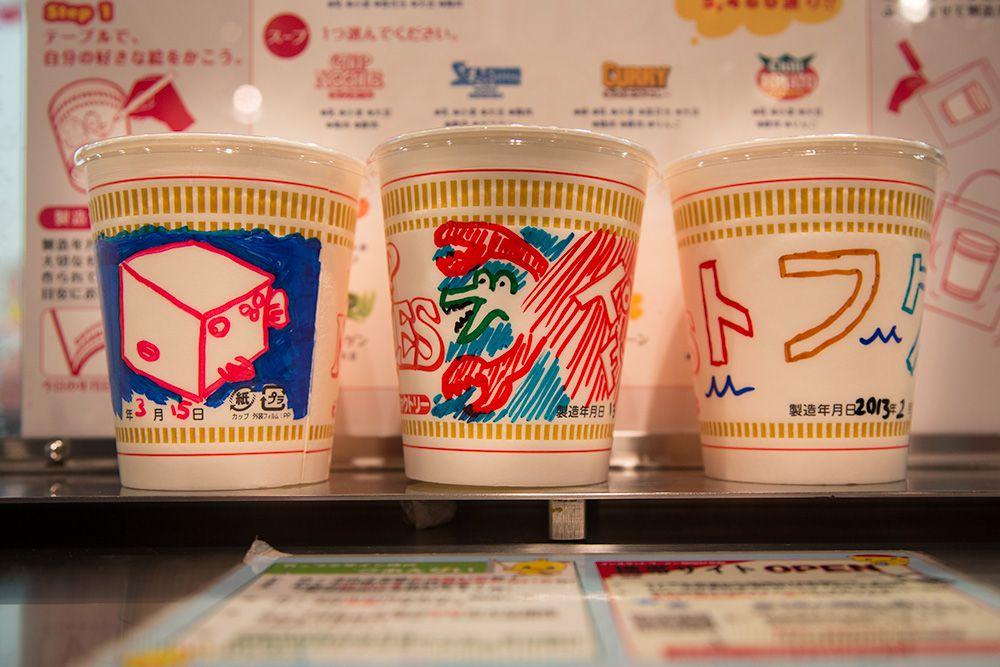 Custom Instant Ramen cups