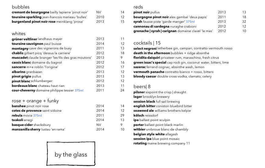 SELECT Oyster Bar wine list 1
