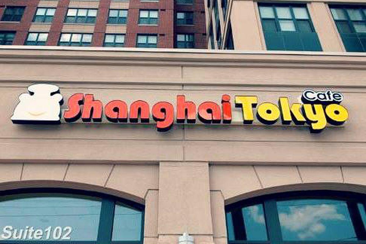 Shanghai Tokyo Cafe