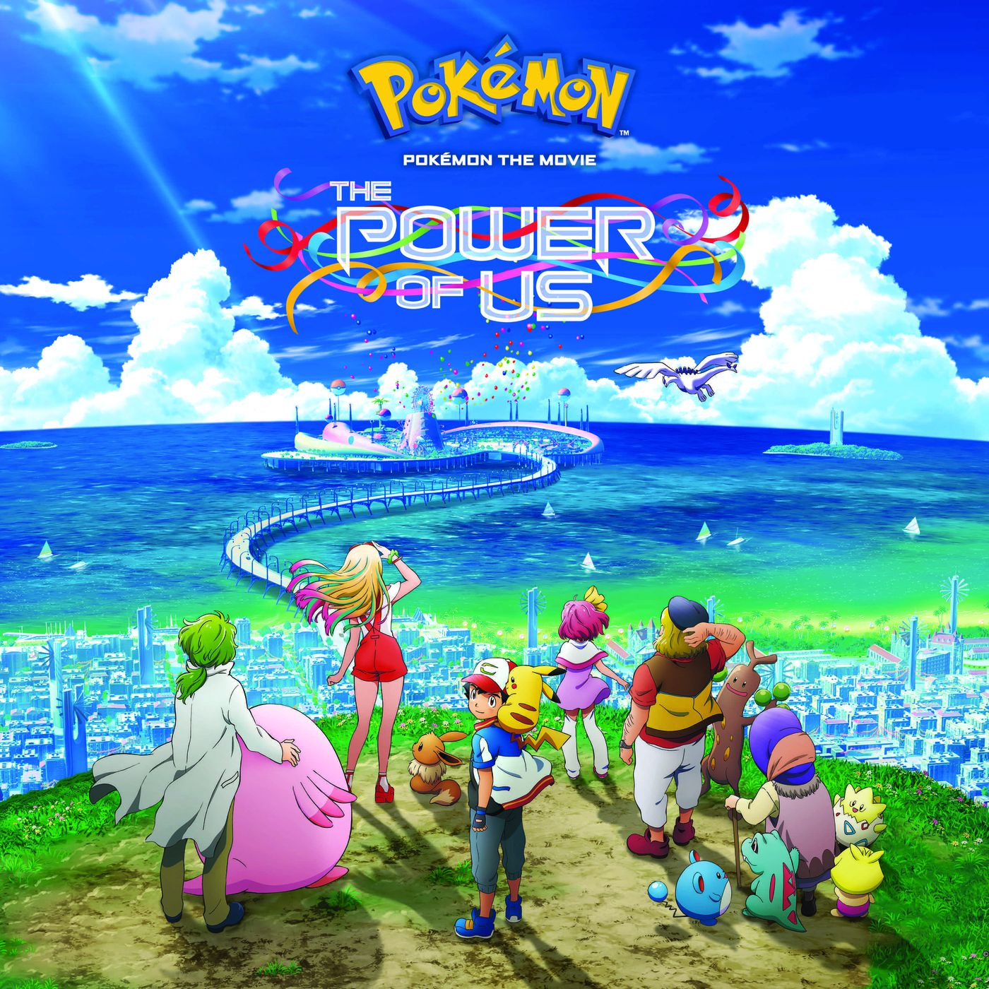 Pokemon The Movie The Power Of Us Preview