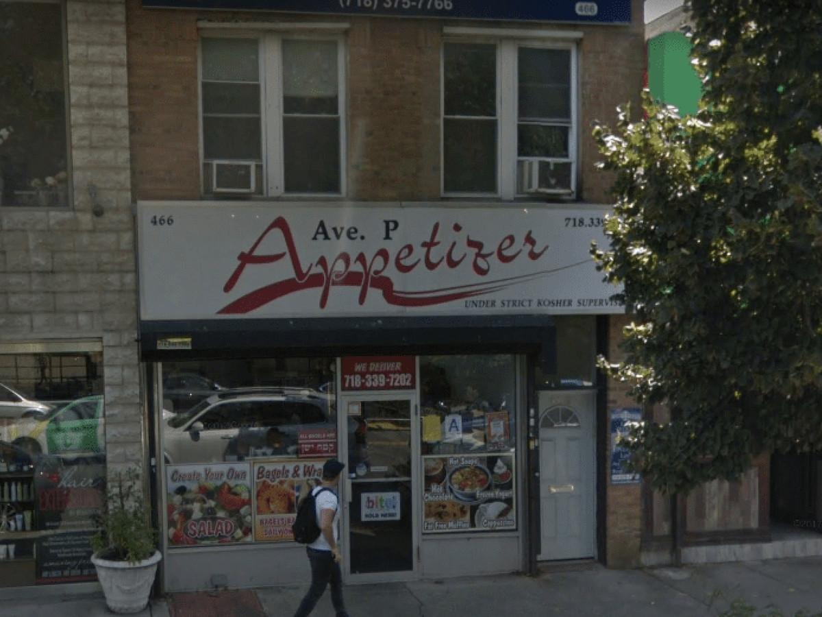 Avenue P Appetizing & Bagels