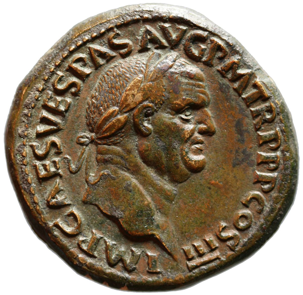 Sestertius of Vespasian, 71 AC. Private Collection. Artist : Numismatic, Ancient Coins.