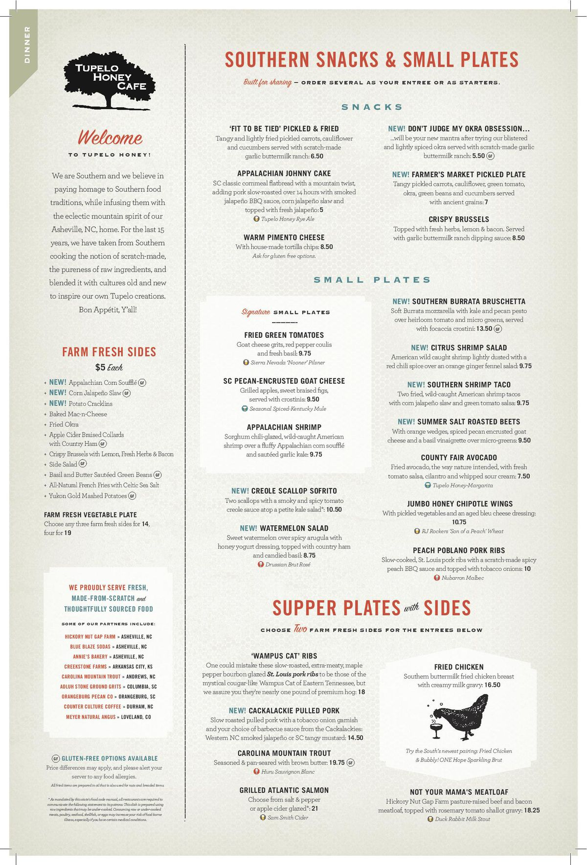 Tupelo Honey Cafe Atlanta menu