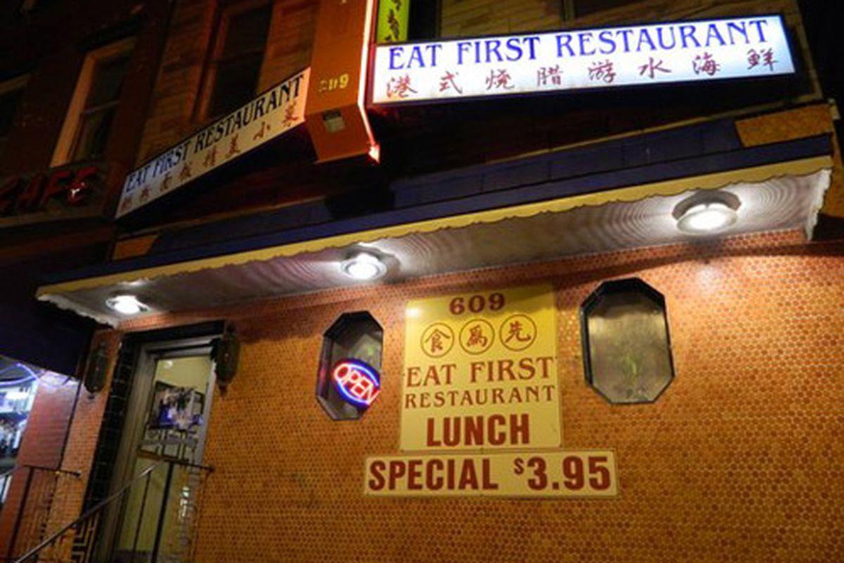 Eat First Restaurant