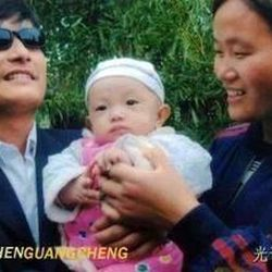 This undated photo provided by the China Aid Association shows blind Chinese legal activist Chen Guangchen, left, with his son, Chen Kerui, center, and his wife Yuan Weijing in Shandong province, China. Chen, a well-known dissident who angered authorities in rural China by exposing forced abortions, made a surprise escape from house arrest on April 22, 2012, into what activists say is the protection of U.S. diplomats in Beijing, posing a delicate diplomatic crisis for both governments.