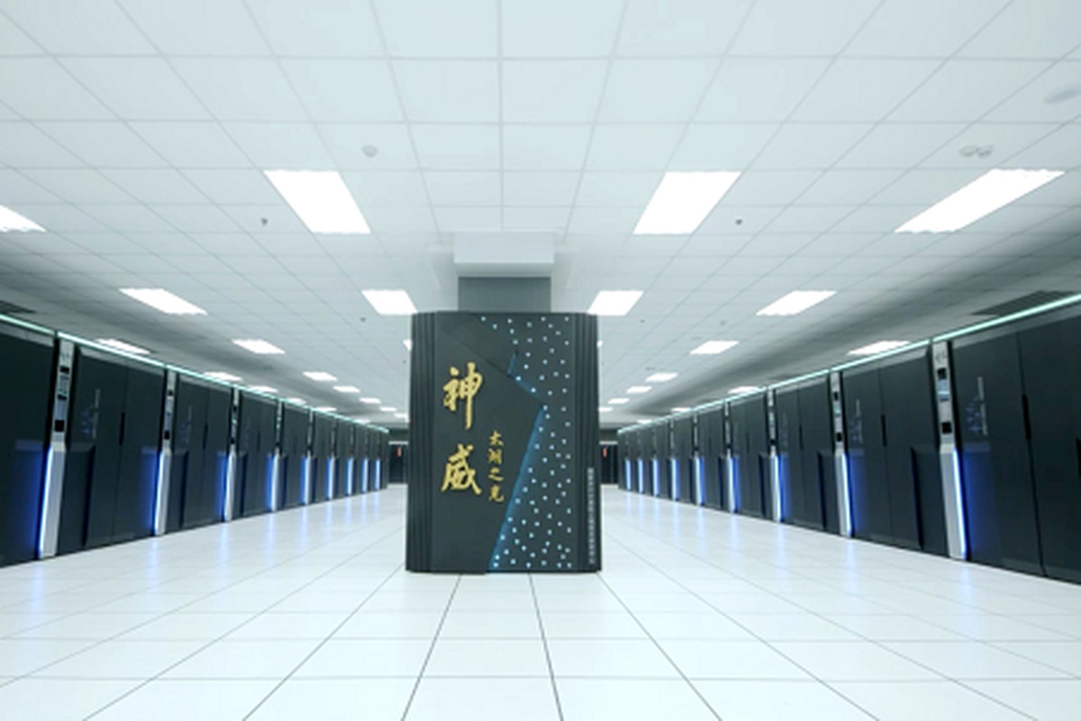Chinese supercomputer is the worlds fastest and without using us jack dongarra top500 biocorpaavc Gallery