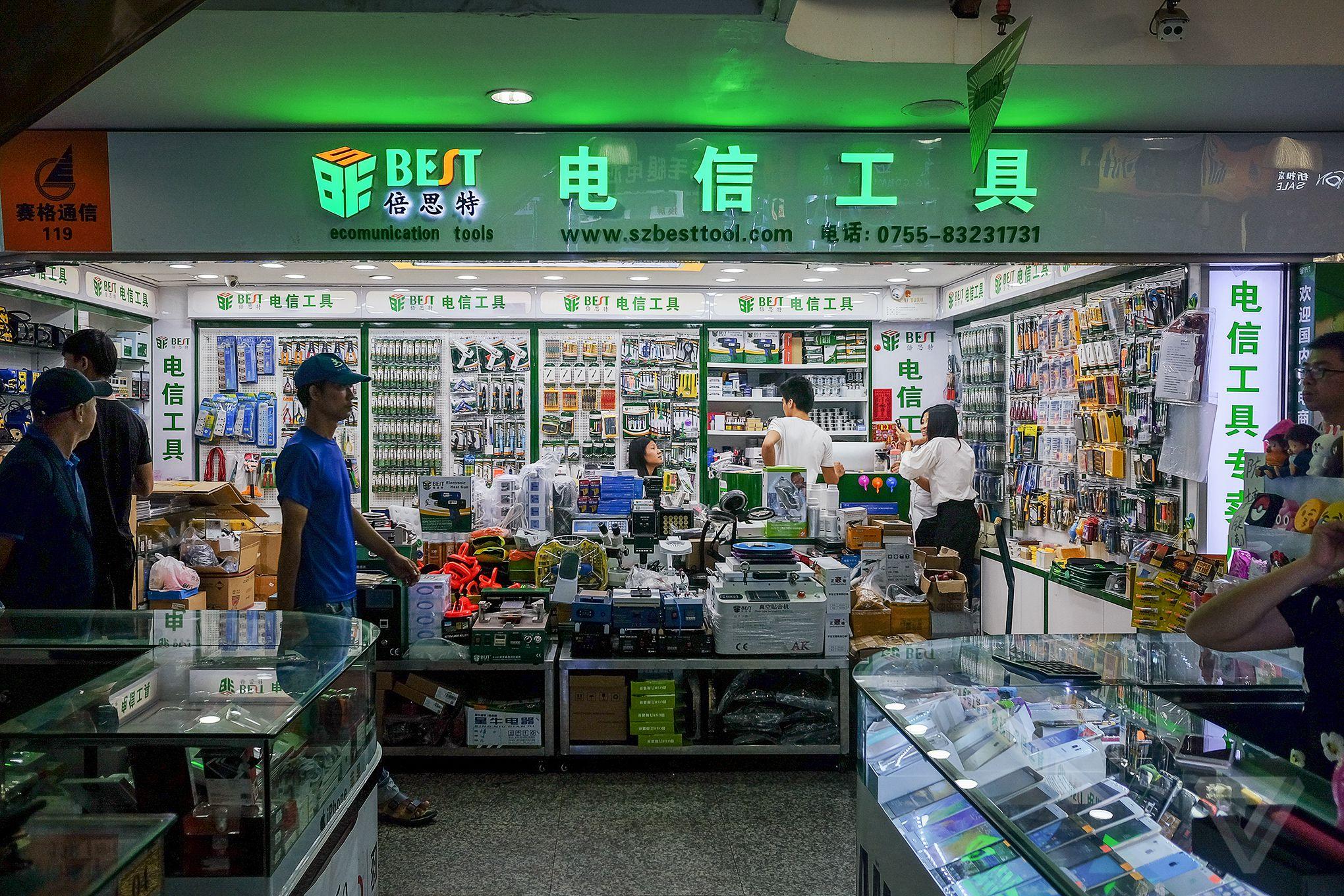 Shenzhen City wide