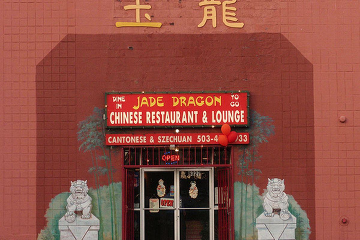 Image Of Jade Dragon Courtesy Tom Hilton Via Flickr