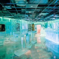 Frost Ice Bar.