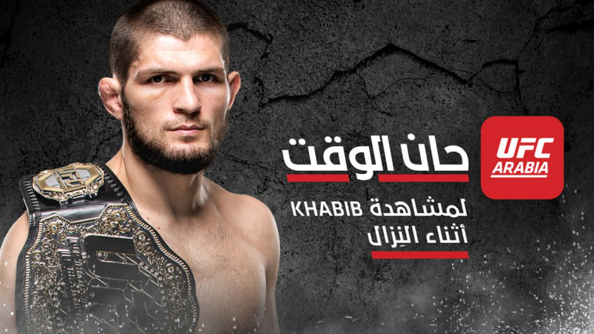 UFC's Arabic language streaming app excludes Qatar due to Saudi