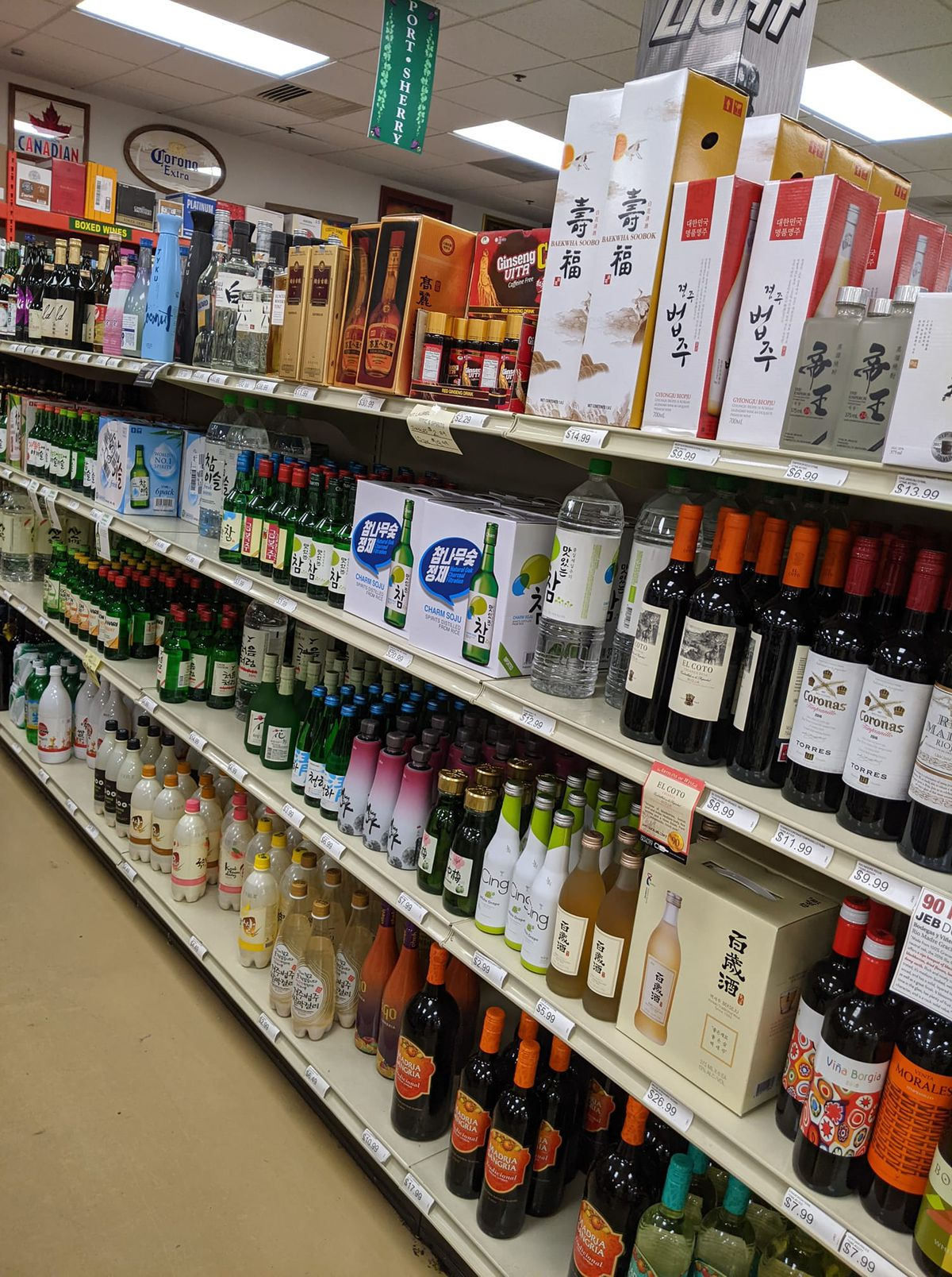 The Korean alcohol selection at Mt Laurel Wine & Spirits on a shelf with four rows