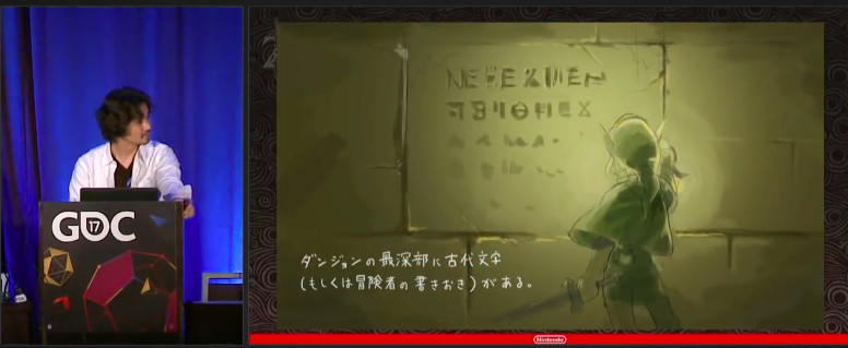 Breath of the Wild's sequel may fix a big secret in the very first video game