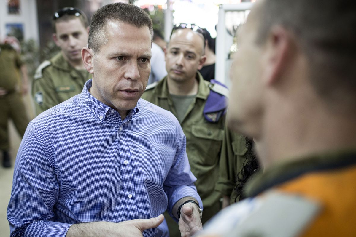 Israel Conducts Home Front Exercise