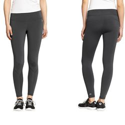 """<b>Tiffany Yannetta, <a href=""""http://ny.racked.com/"""">Racked NY editor</a>:</b> Old Navy's workout leggings are surprisingly awesome, especially the <a href=""""http://oldnavy.gap.com/browse/product.do?cid=53935&vid=1&pid=939732002"""">active compression</a> pai"""