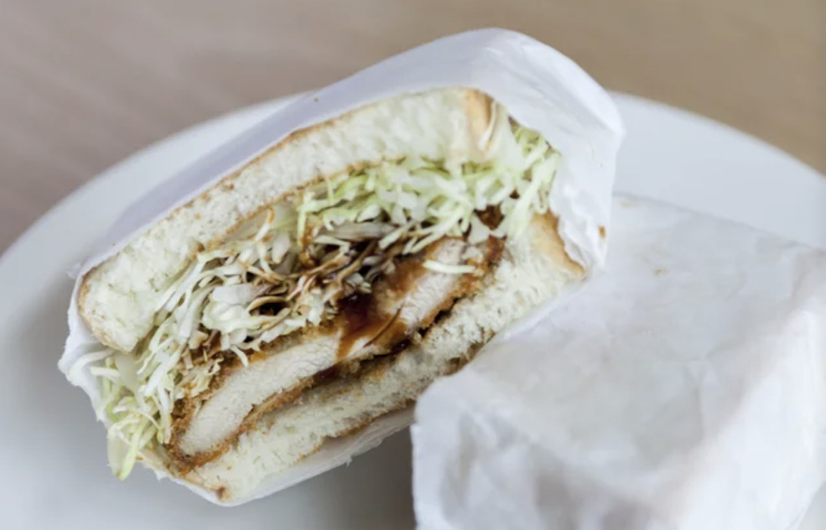 Katsu sandwich from Volcano Curry