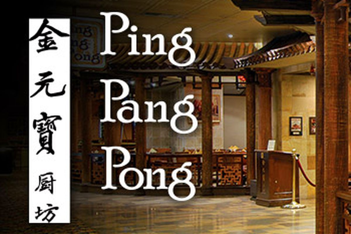 Old location of Ping Pang Pong