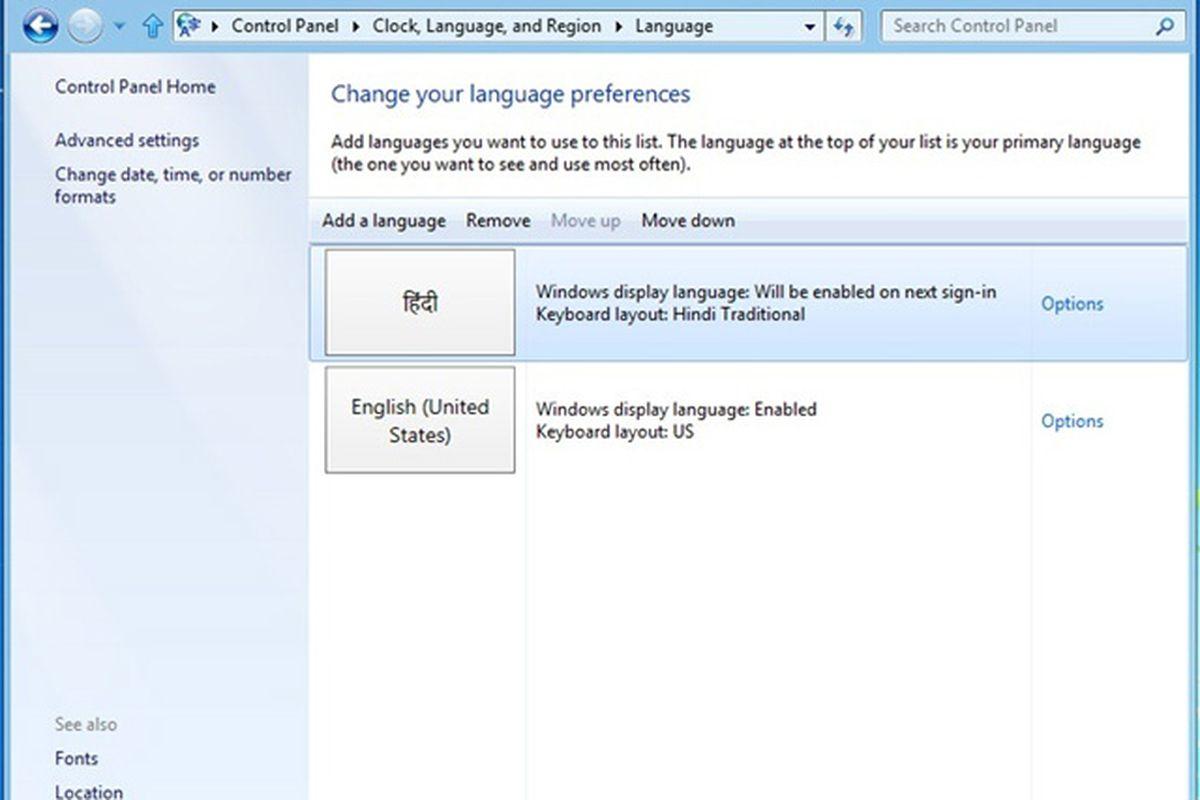 Windows 8 display languages