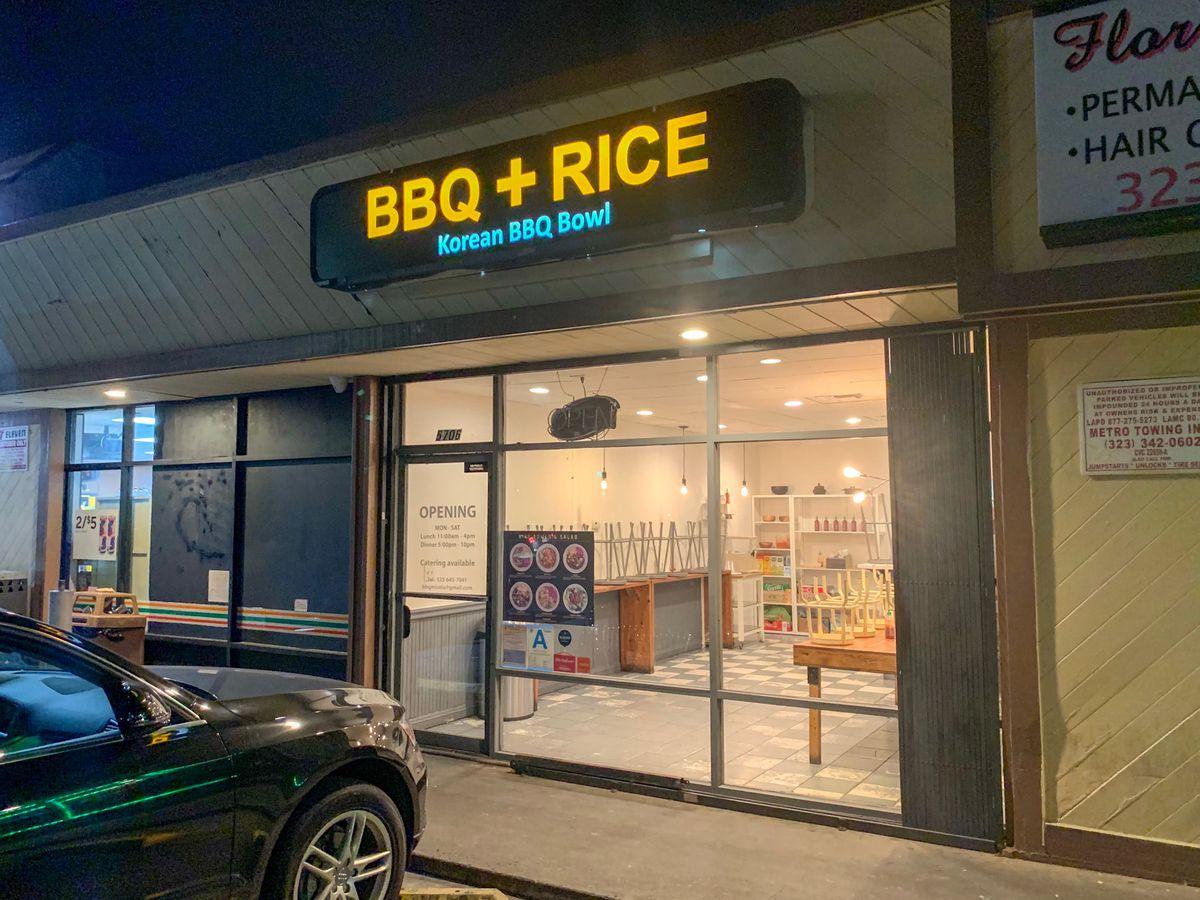 baroo bbq rice