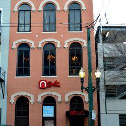 Barringer Bar & Lounge's rumored location.