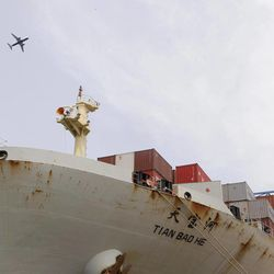 In this  Friday, July 13, 2012, photo, a container ship is docked at Massport's Conley Terminal in the port of Boston.
