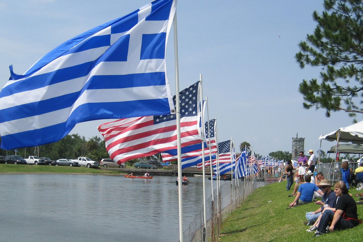 New Orleans Greek Festival is one of several events happening in New Orleans this weekend.