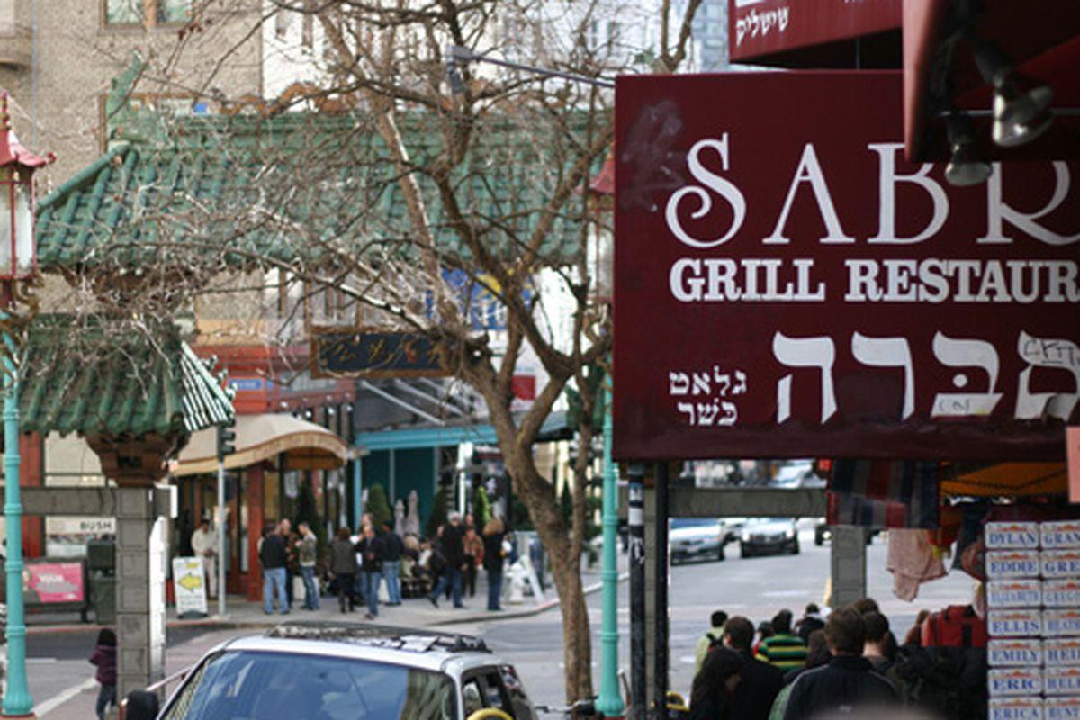 Kosher restaurant in Chinatown.