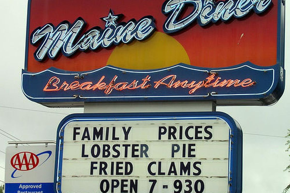 """<a href=""""http://www.bethesdafoodie.com/2010/07/maine-eats-and-drinks.html""""></a>"""