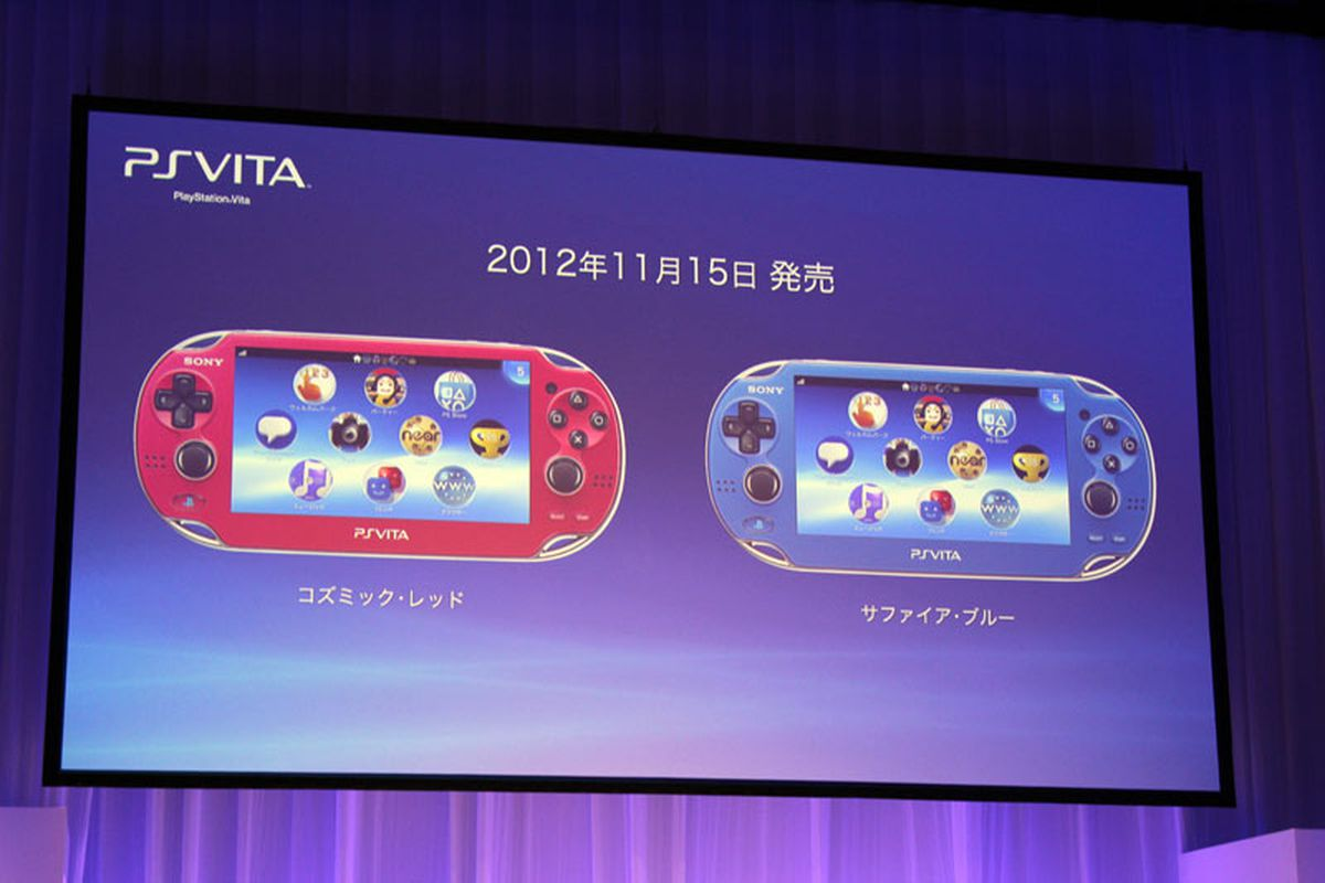 Ps Vita Getting New Cosmic Red And Sapphire Blue