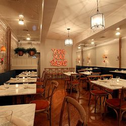 Bo S A New Orleans Style Bar And Restaurant Eater Ny