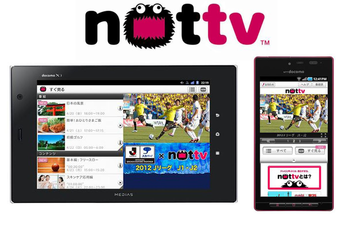 NTT Docomo announces first devices compatible with Nottv, Japan's