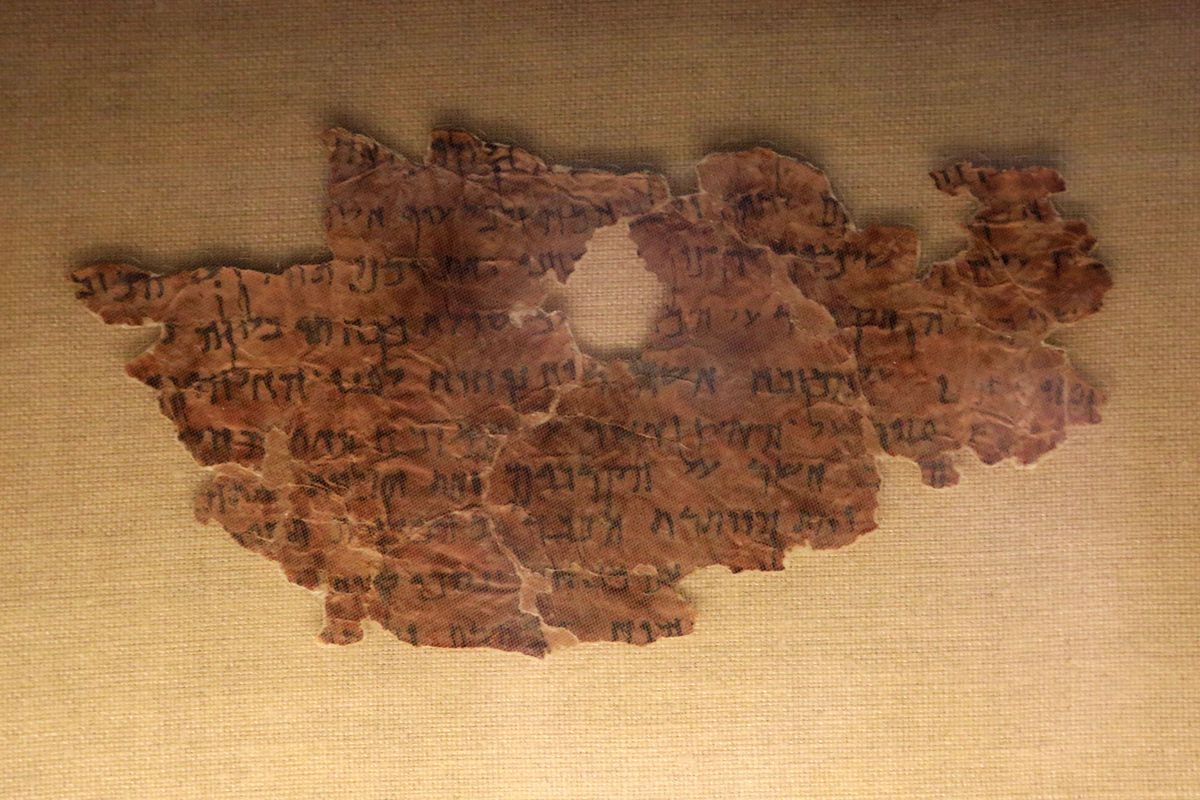 A fragment of the Dead Sea Scrolls with text from the book of Jubilees is on display in the exhibit Dead Sea Scrolls: Life and Faith in Ancient Times at The Leonardo in Salt Lake City on Thursday, Nov. 21, 2013.