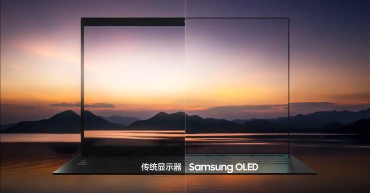 samsung-display-promises-thinner-laptop-bezels-with-unproven-under-screen-webcams
