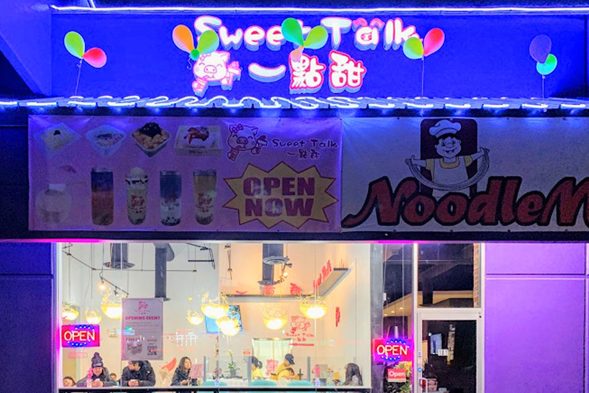 The exterior of the Cantonese-inspired dessert spot Sweet Talk on Spring Mountain Road.