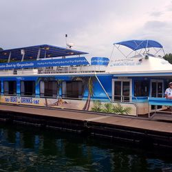 The Margaritaville party boat, in all its glory. It's larger sibling boat, the LandShark, is rumored to be in the shop.