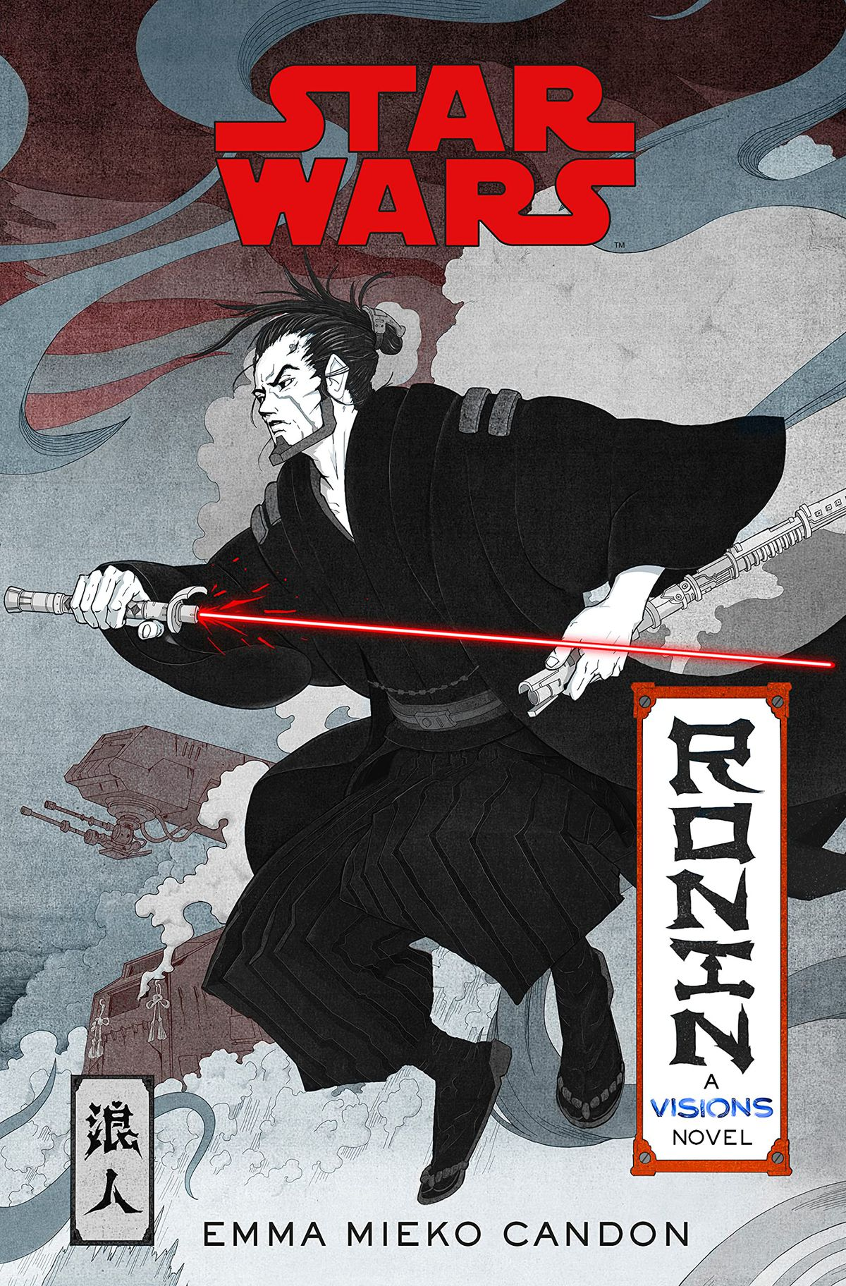 Star Wars Visions: Ronin by Emma Mieko Candon book cover featuring a samurai jedi with a red lightsaber