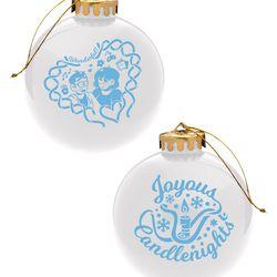 Wonderful! Ornament