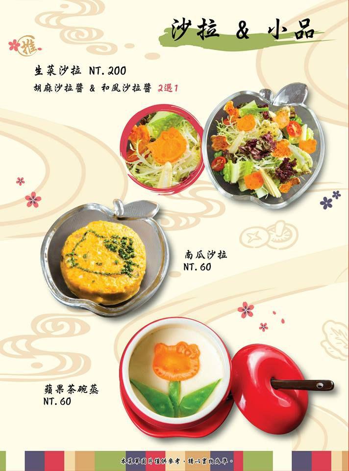 HK Food 2