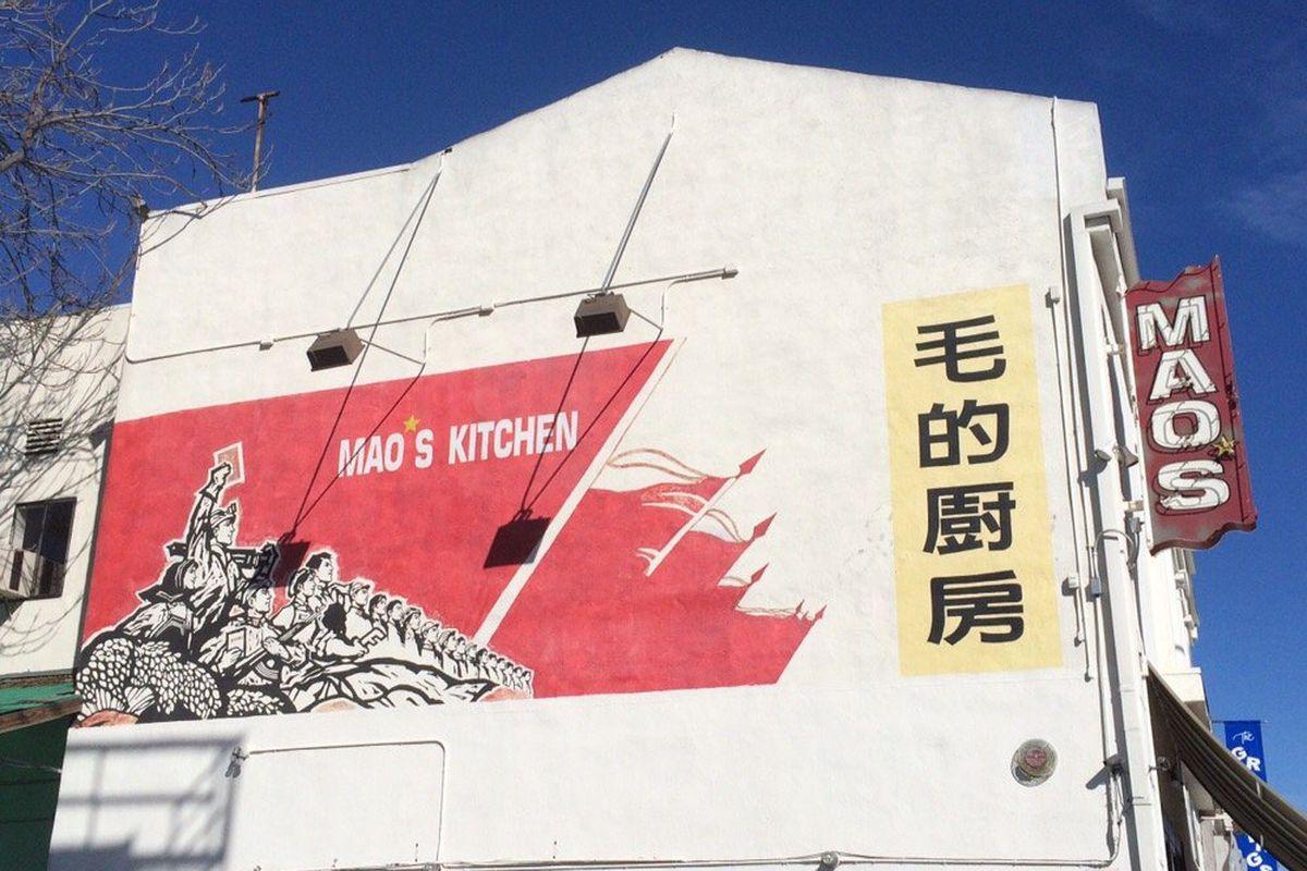 Mao's Kitchen, Melrose