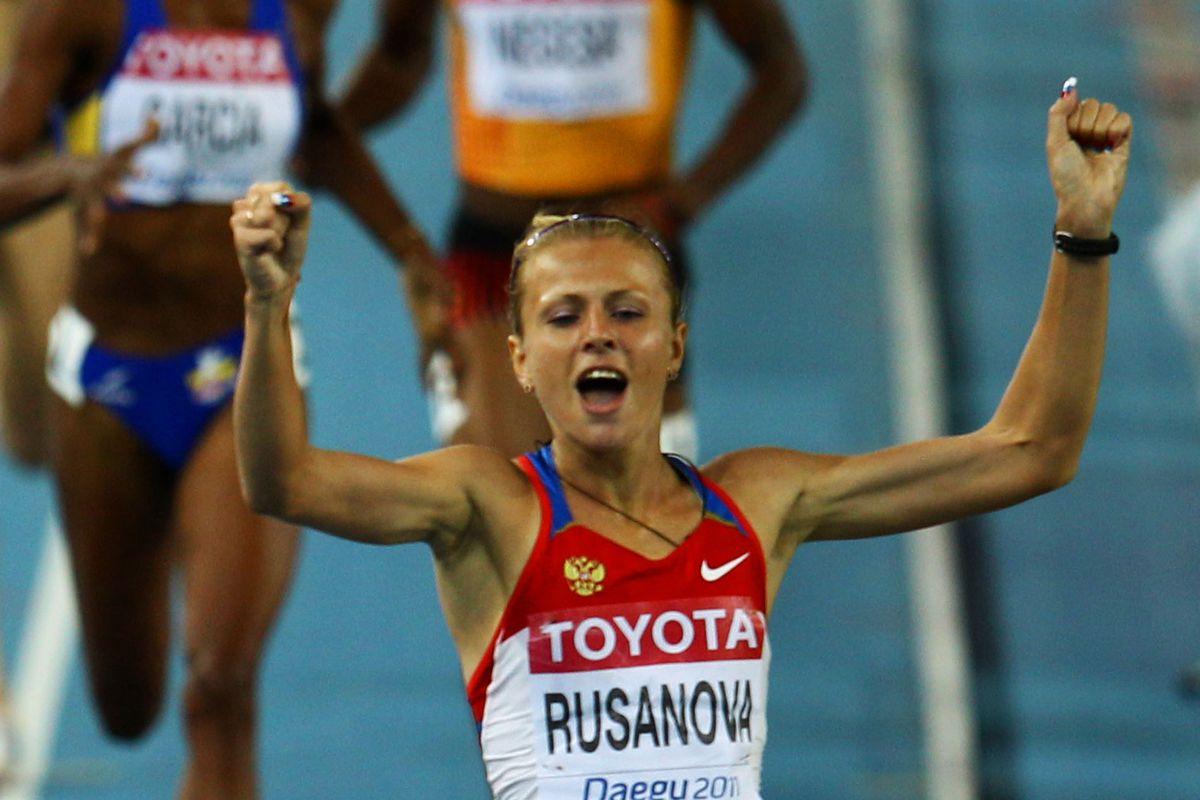 13th IAAF World Athletics Championships Daegu 2011 - Day Seven