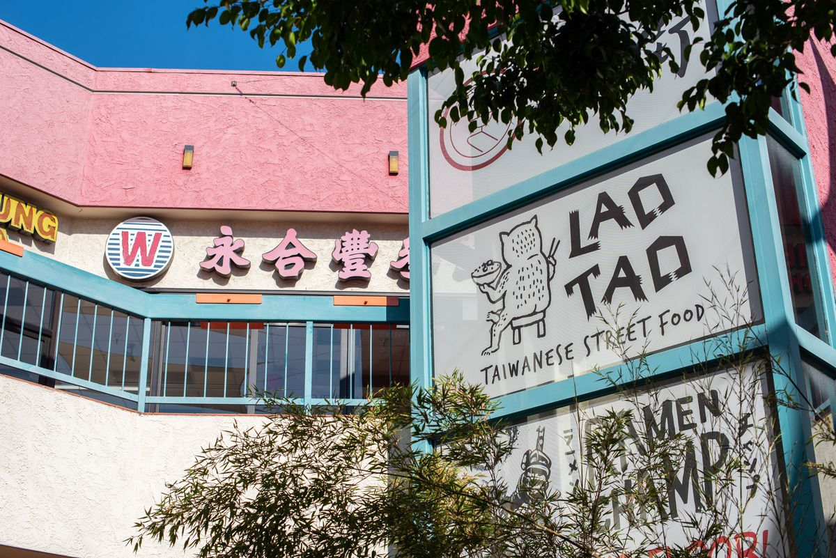 Signs showing Lao Tao and other businesses at Far East Plaza in LA's Chinatown.