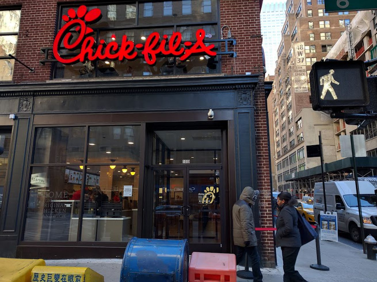 Chick-fil-A Nails Down First Brooklyn Location Near Barclays