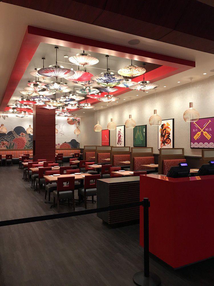 Peng Zu Asian Cuisine