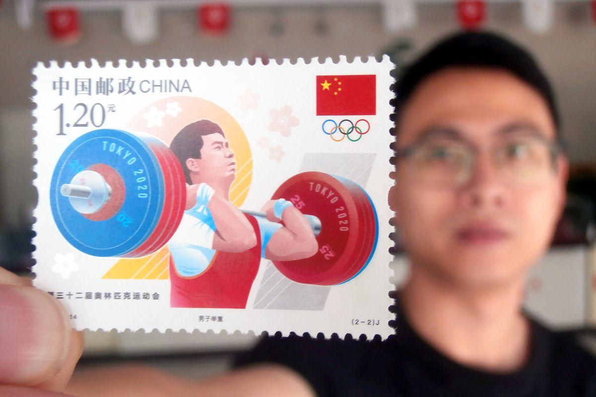 Tokyo 2020 Olympics - Philatelic Products