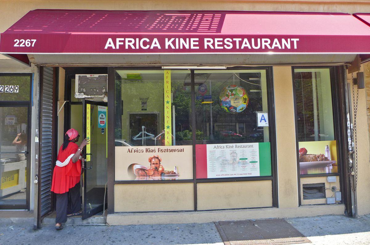 Africa Kine exterior