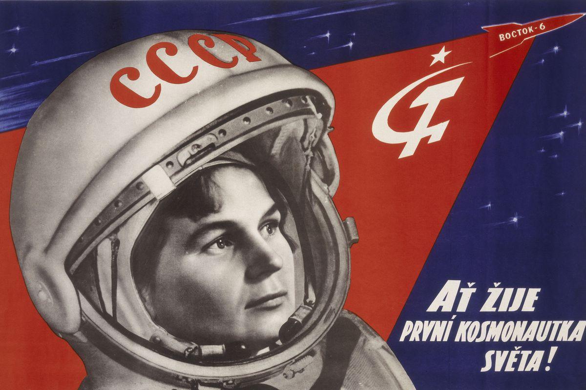 A 1963 Soviet poster celebrates Valentina Tereshkova, the first woman in space.
