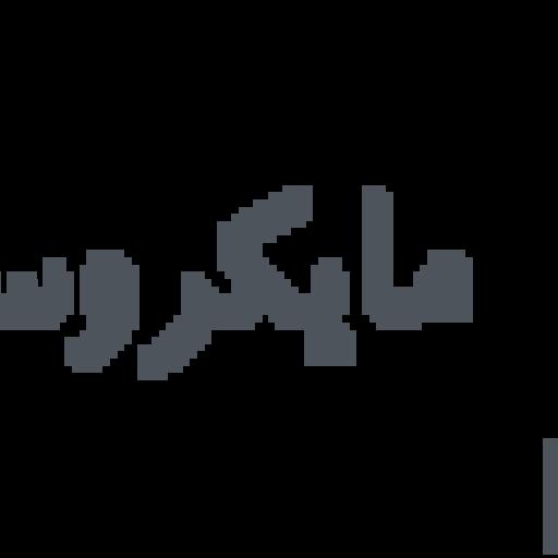 Microsoft Persia